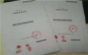 上海婚姻律师成功案例图标